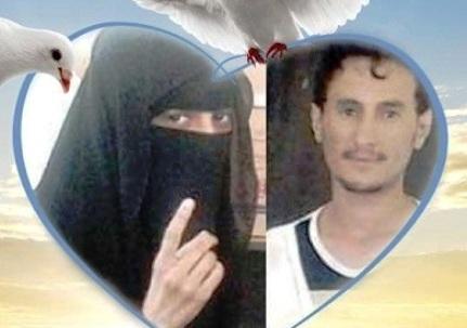 صور عرفات اليمني روميو اليمن