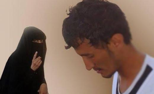 عرفات اليمني