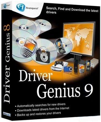برنامج التعاريف الجديد Driver Genius 12.0.0.1211 Final