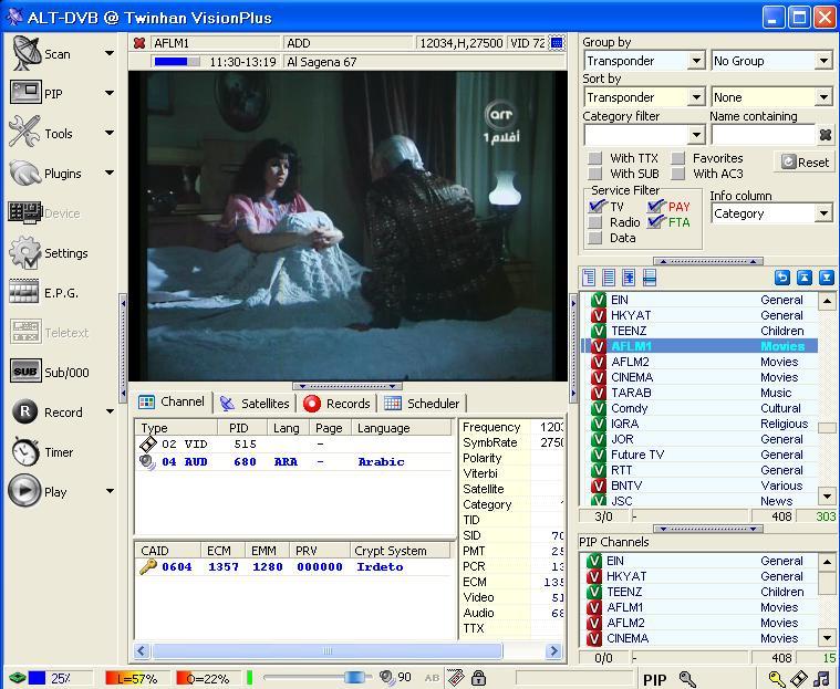 برنامج Alt-DVB 2.2 full