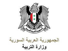 موقع التربية والتعليم موقع وزارة التربية والتعليم لكل