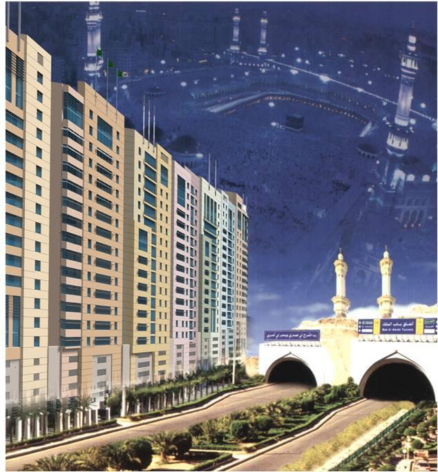 اسعار فندق ابراج المريديان مكة لزوار مكة المكرمة