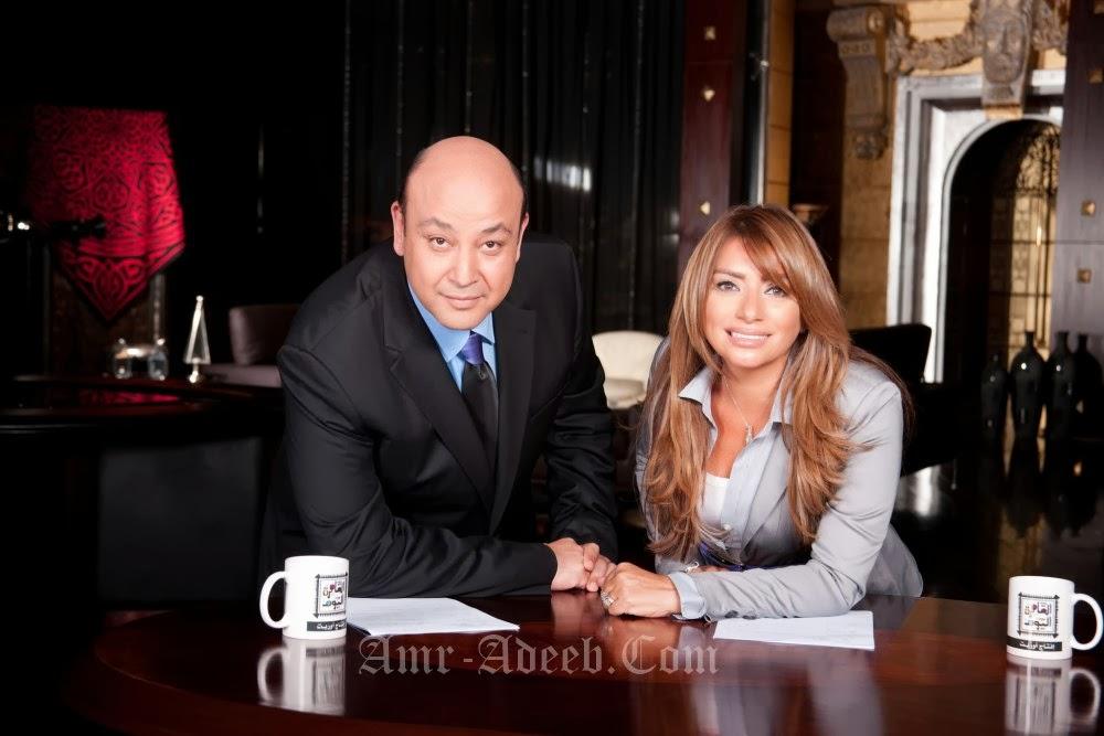 مشاهدة عمرو اديب مباشر مجانا Amr Adeeb Live