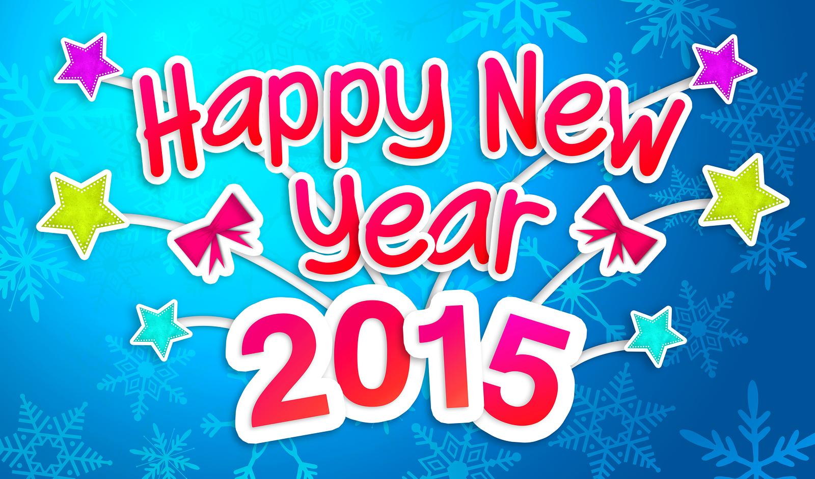 العام الجديد 2015
