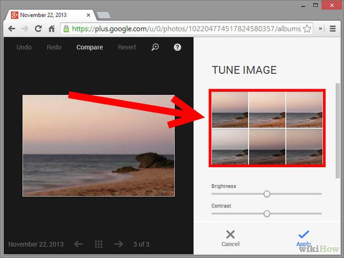 كيفية تعديل الصور