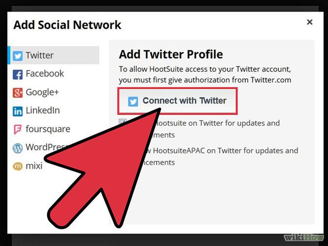 كيف تربط حساب تويتر بتطبيق Hootsuite