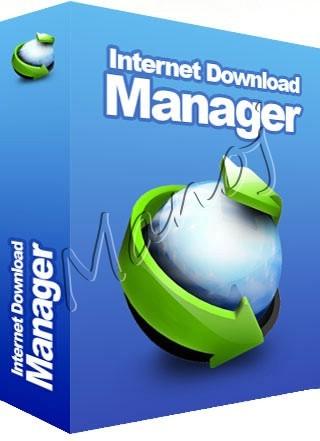 العملاق الحقيقي الملفات الانترنت Internet Download Manager 5.15