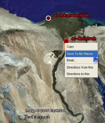 لبرنامجGoogle Earth