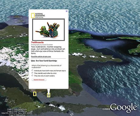 google earth 2010 اصدارات