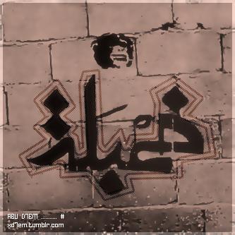 رمزية الكلثمي خمبلة الكلثمي 2012
