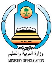المعينات الجدد القريات اماكن توزيعهن 1433/1434