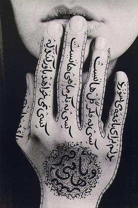 نقوشات للعيد 2012 اروع صور نقش حناء منوعة