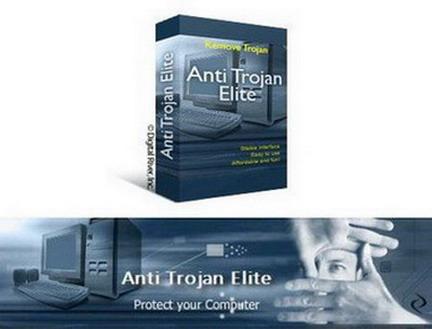 الحمايه التروجونات وملفات التجسس Anti-Trojan Elite 5.0.4 اصدار