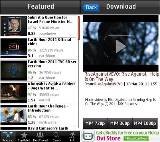 برنامج Youtube v2.0.9 لمشاهدة اليوتيوب الجوال