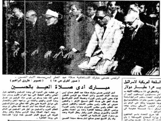 للرئيس العاص للرئيس المخلوع الحسين