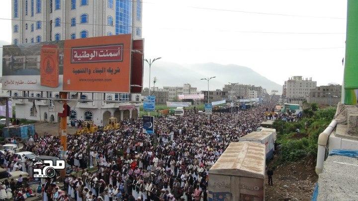 الجمهورية الفطر المبارك19-8-2012