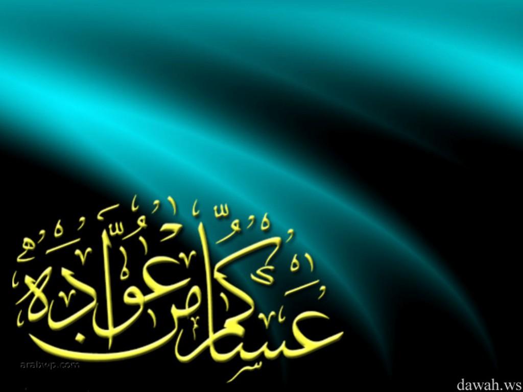 خلفيات المكتب الفطر 2012 كلفيات العيد