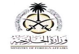 الخارجية شاغرة للرجال بالمملكة الخارجية الوظائف الشاعرة للسعوديين