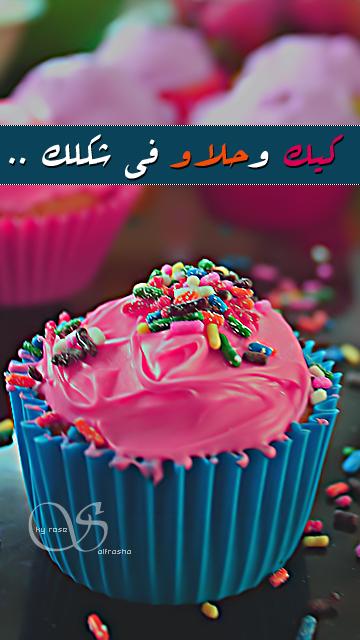 خلفيات جلكسي 2012 انتظرتك عمري كله وانت حلم