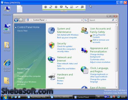 برنامج التحكم بالاجهزة TeamViewer 6.0.9947