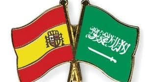 مباراة السعودية والمنتخب الاسباني الجمعة 7/9/2012 توقيت مباراة