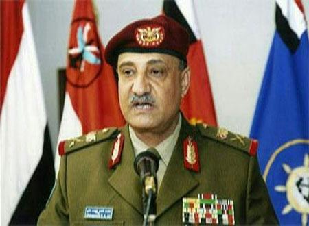 الدفاع اليمني