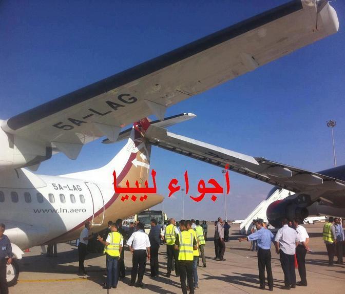 صور حادث صطام بين طائرتين مطار طرابلس العالمي