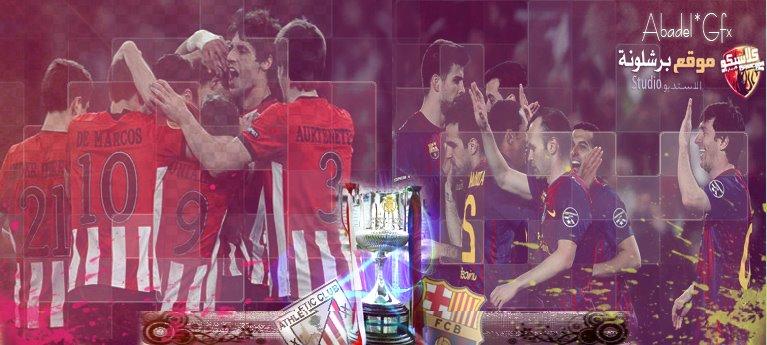 غلافات برشلونة 2012 تصاميم غلافات للفيسبوك كاتالونيا 2012