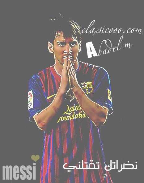 تصاميم 2012 تصاميم فيسبوك برشلونة 2012 الصور والتصاميم
