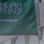رمزيات باليوم الوطني 2012 عروضات المملكة العيد الوطني