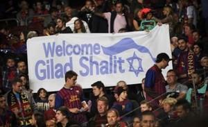 برشلونة مشجعيه العرب لتكريمه الاسرائيلي
