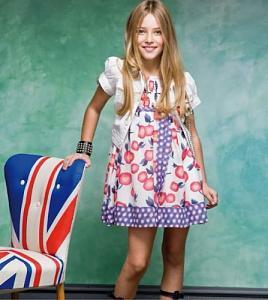 بريطانية روعةللاطفال الاضحي المبارك 2012