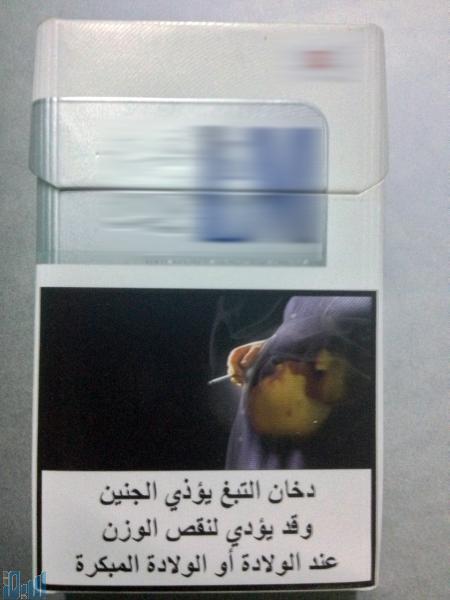 المدخنين السجائر