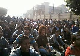 إنتفاضة الإسكندرية الحرم الجامعى
