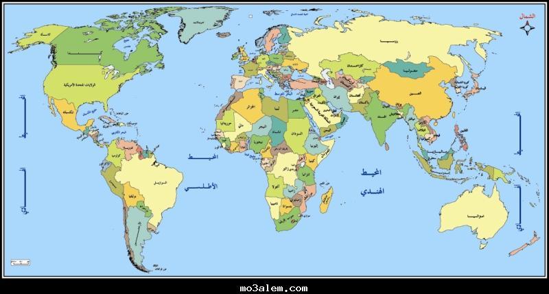 العالم العالم خرائط العالم world map