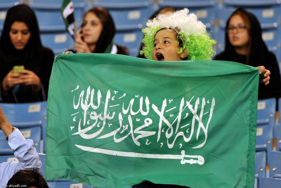 مشجعات مباراة المنتخب السعودي والارجنتيني بالصور المباراة الودية