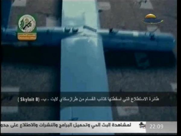 فيديو الطائرة اسقطتها كتائب القسام 15/11/2012