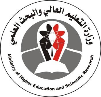 اخر اخبار اليمن يوم الثلاثاء أسماء الفائزين بالمنح