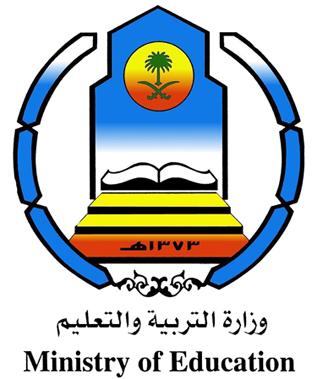 اعتماد ضوابط المعلمين والمعلمات الظروف الخاصة 1434