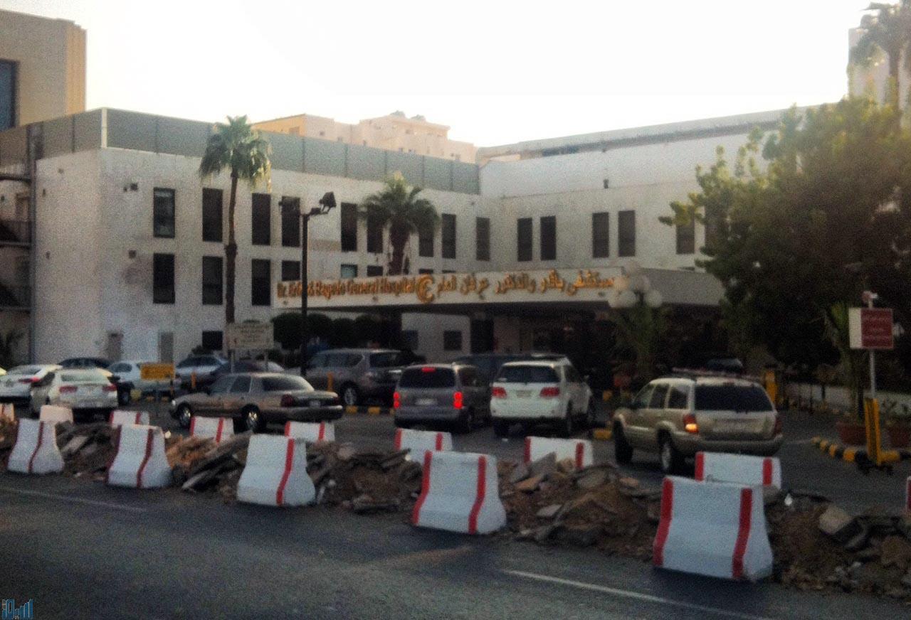 اخبار مستشفى عرفان