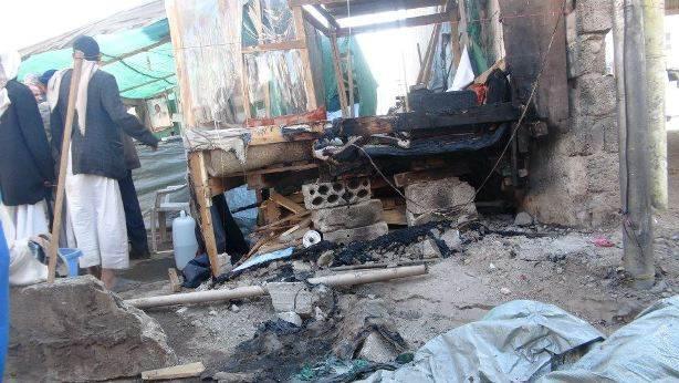 تفجير بساحة التغيير الحوثيين
