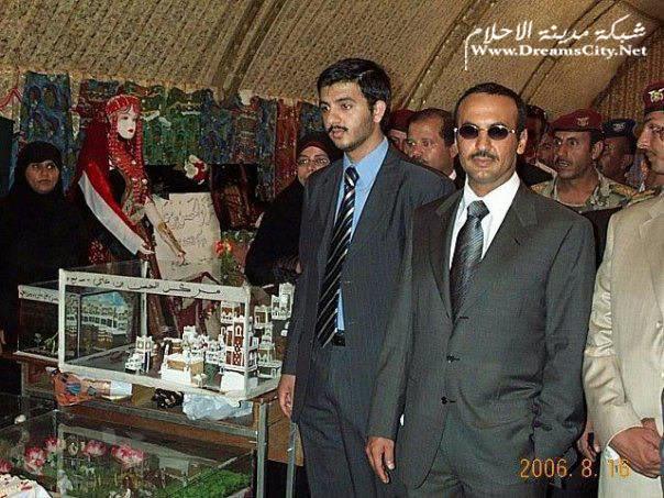 صور لنجل الرئيس اليمني علي عبدالله صالح صور