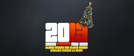 بمناسبة السنة الميلادية 2013