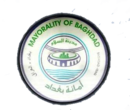 بغداد دليلك الثقافي المصور بغداد عاصمة العراق