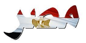 صور علم مصر