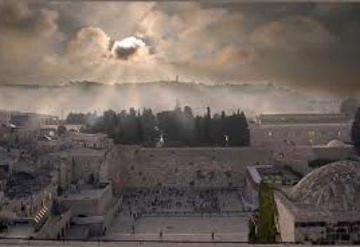 """آيفون 5"""" القدس عاصمة لإسرائيل"""