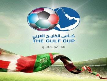 الخليج البحرين