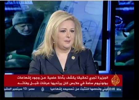 اخبار الربيع العربي عرفات زواجي عرفات الزواج الطلبات