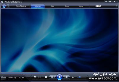 الفيديو والصوت برنامج Windows Media Player