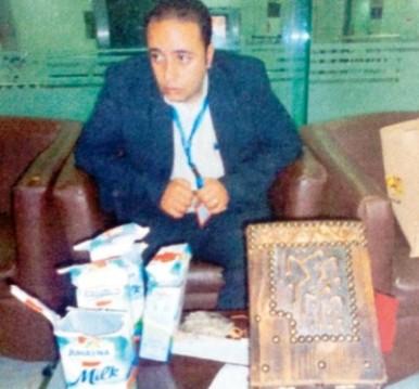 الجيزاوي المحتجز اخبار الجيزاوي المخدرات المصحف الشريف الجيزاوي